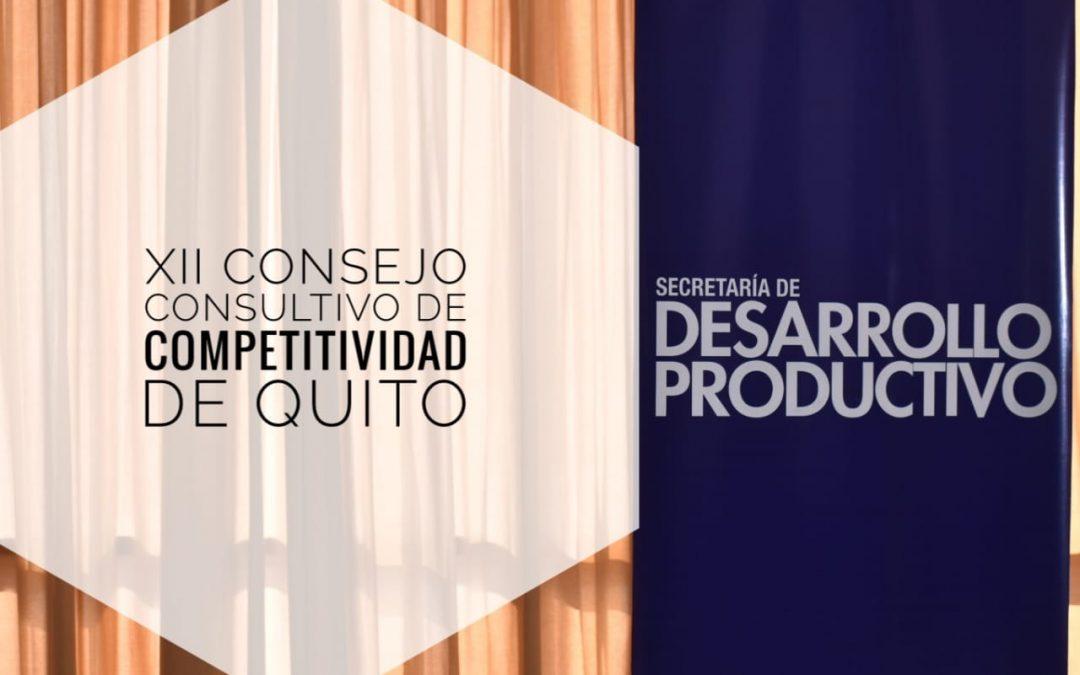 ECP EN LÍNEA FUE PRESENTADA EN EL XII CONSEJO CONSULTIVO DE COMPETITIVIDAD